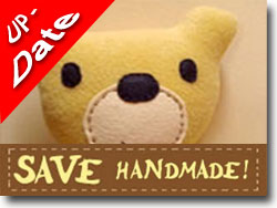 Save Handmade Updated Info