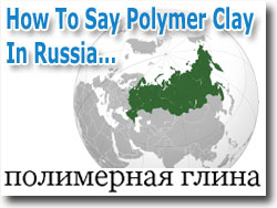 How To Say Polymer Clay In Russian